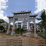 屏南县村头牌坊,社区牌楼