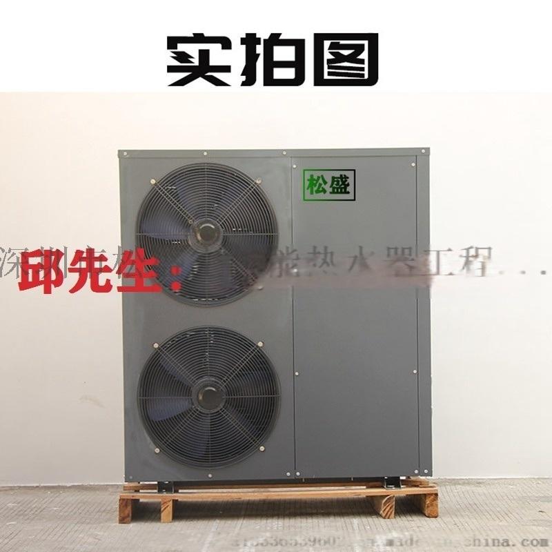 建筑工地空气能热水器深圳宝安区