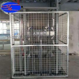液压升降平台 简易升降机 导轨式升降货梯厂家