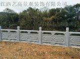 湖南郴州仿木栏杆定做,浙江衢州仿藤护栏厂家造价施工