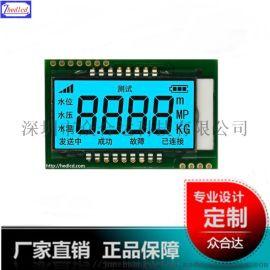 水压测试仪LCD液晶屏COB显示模块