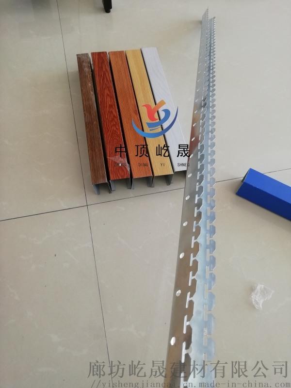 多功能方通定製 裝飾通風仿木紋鋁方通 開闊視野