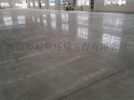 洛阳固化剂地坪  三门峡耐磨硬化地坪