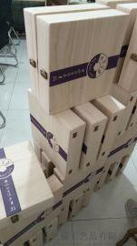 红酒木盒系列,六支装镂空可喷漆改色,可拿图定制的红酒木盒