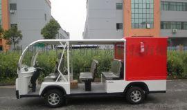 小型消防车 小型水罐消防车 小型乡镇消防车
