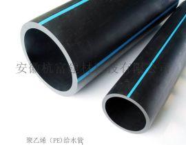 华东PE给排水管厂家