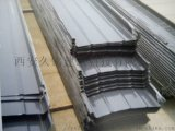 做好建筑,用好铝镁锰合金板屋面,选择西安久铭建筑