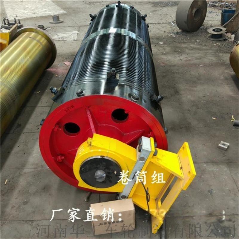 φ300x1500钢板卷制卷筒 吊车卷筒组 可定制