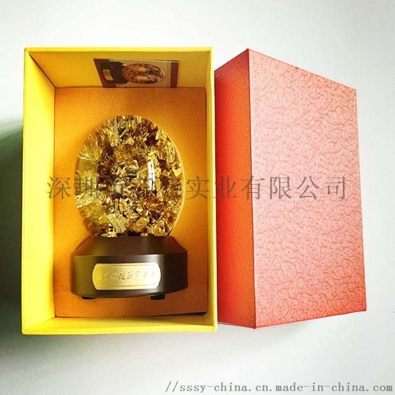 优质风水转运球代加工招财金箔水晶球高档商务礼品赠品