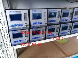 重慶電爐廠配套ZO-802氧分析儀