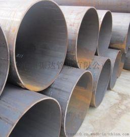 直缝钢管优质厂家@直缝钢管@大口径直缝钢管