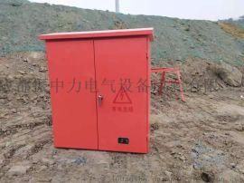 四川南充生产不锈钢配电箱、动力柜、电表箱