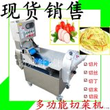 冬瓜切片切丁機 多功能變頻通用型球根莖切菜機現貨