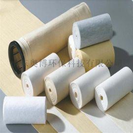 厂家生产除尘滤布,工业滤布,除尘布袋滤料