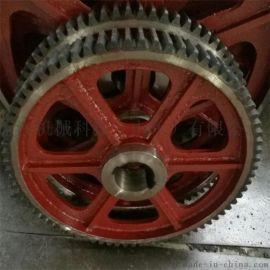 皮带输送机同步齿轮 65齿皮带输送机同步齿轮