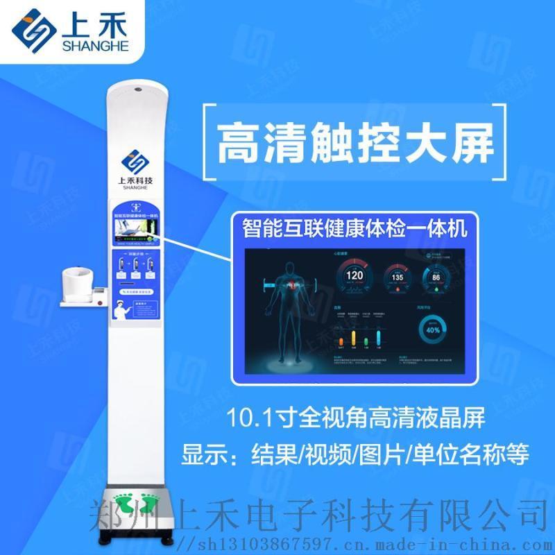 大庆电子身高体重测量仪定制 医用身高体重测量仪