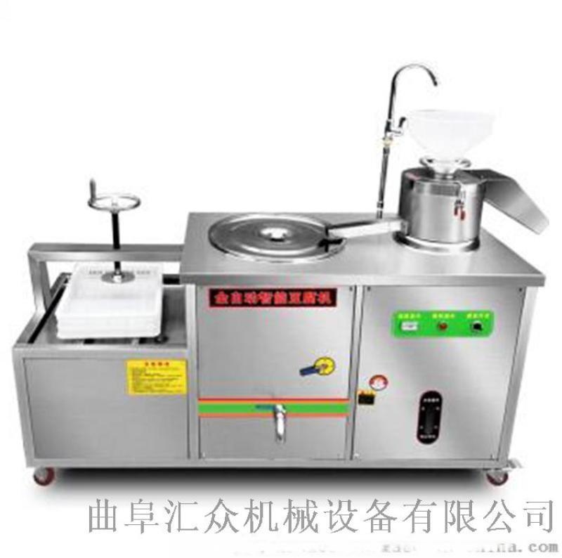 豆腐生產設備 商用豆腐機生產廠家 六九重工家用磨豆