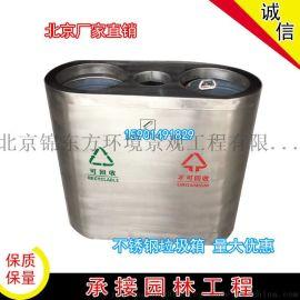 不锈钢垃圾桶分类果皮箱公园塑料垃圾桶
