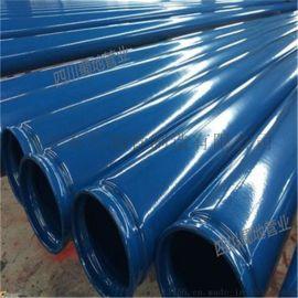 涂塑管厂家 涂塑PE管 双金属焊接涂塑钢管