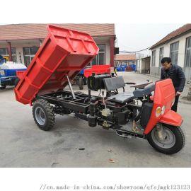 建筑工地工程柴油三轮车 小型农用翻斗三轮车