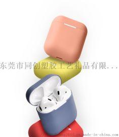 液态硅胶耳机防护套,airpods蓝牙耳机保护套