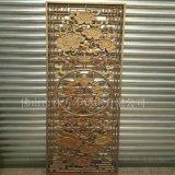 佛山優質鋁雕屏風 拉絲紅古銅鋁雕屏風 雙面浮雕加工