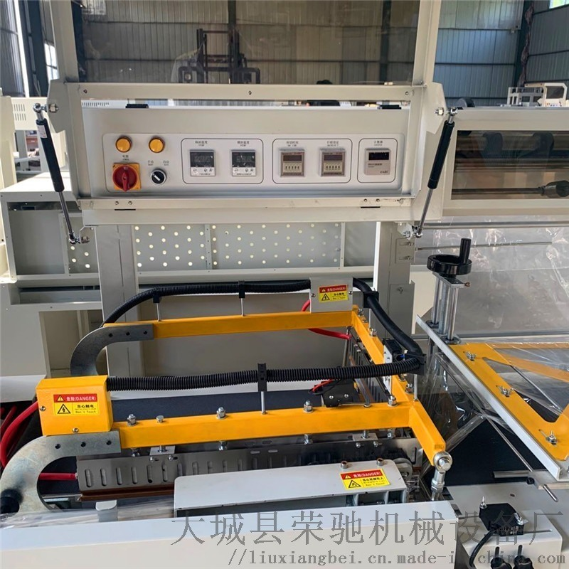 荣驰直销全自动L型热收缩封切机 PE膜热收缩包装机