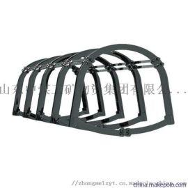 专业生产销售U25钢支架25U型钢支架详情