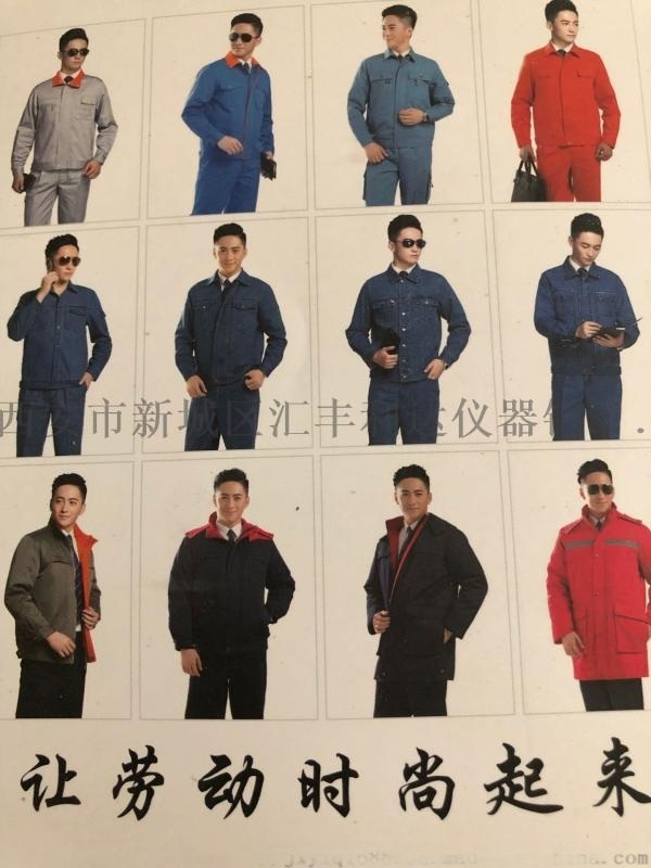 西安哪余定製工作服短袖工作服純棉工作服