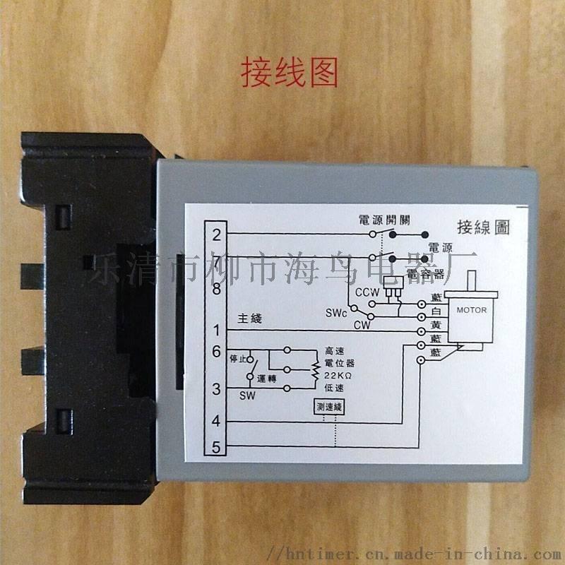 SS22交流分离型电机调速器220v马达250W