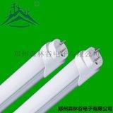 河南鄭州森林谷照明最大的led日光燈廠家