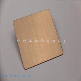高比品质拉丝不锈钢,  拉丝玫瑰金不锈钢板定制