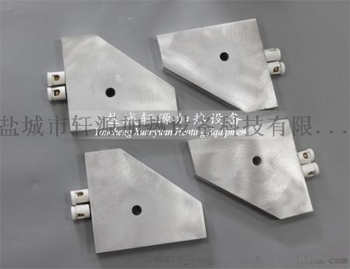 铸铝发热圈,轩源科技厂家直销,均温性好,质优价廉,含税含运