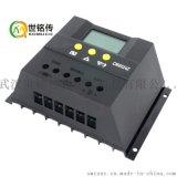 12/24V60A系列智慧型太陽能充放電控制器太陽能控制器廠家直銷