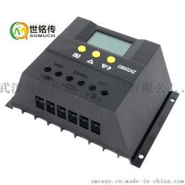 12/24V60A系列智能型太阳能充放电控制器太阳能控制器厂家直销