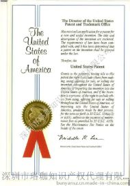 美国外观 美国专利 美国外观设计 美国外观专利 美国外观专利注册 注册美国外观 申请美国外观 在美国申请专利 美国外观设计专利申请