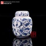 青花瓷罐密封 陶瓷中药罐子