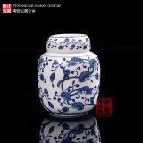 青花瓷罐密封 陶瓷中藥罐子