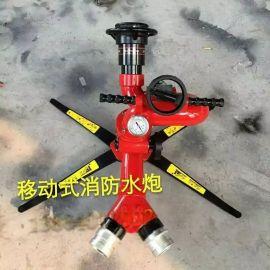 章丘绿屏PSY20/40移动式消防水炮