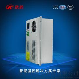 室外机柜交流压缩机空调