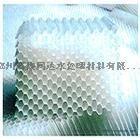 范县污水处理专用斜管 pp斜管或蜂窝斜管状