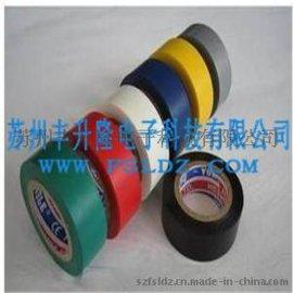 绝缘胶带|绝缘电器胶带|防水电工胶带