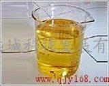 專業供應優質產品3-巰基丙酸
