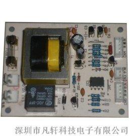 擦鞋机线路板HF-XLB