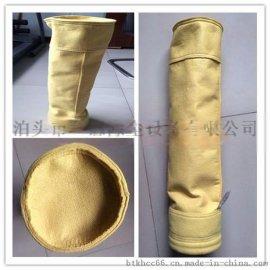 PPS除尘布袋,PPS针刺毡除尘布袋,PPS除尘布袋,除尘滤袋