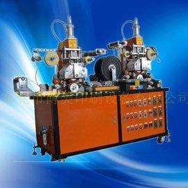 线材  热转印机,电线双面热转印机,苹果三星数据线热转印机M-200MS-2