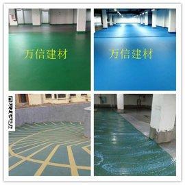 青岛市南区/市北区水性环氧地坪工程监督严格,水性环氧地坪材料自家生产