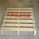 晶晟仓储销售木头托盘