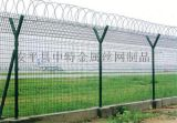 市政隔離柵,防爆隔離柵,刺鐵絲隔離柵