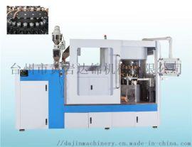 台州机械生产压塑机 瓶盖机 模压机 压塑成型机